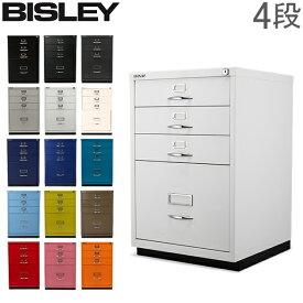 ビスレー BISLEY キャビネット ベーシック F マルチ収納ケース 4段 50 Classic Front 収納 オフィス スチール 引き出し 棚 あす楽