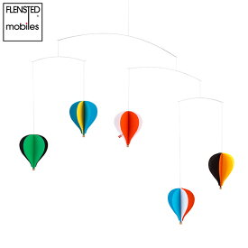 FLENSTED mobiles フレンステッド モビール Balloon5 バルーン5 078B 北欧 あす楽