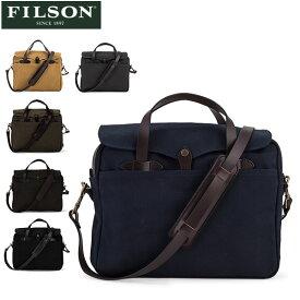 【P5倍 10/26 23:59迄】フィルソン Filson オリジナル ブリーフケース Original Briefcase 70256 ショルダーバッグ ビジネスバッグ メンズ あす楽