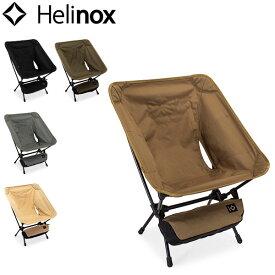 ヘリノックス Helinox 折りたたみイス タクティカルチェア Tactical Chair アウトドア キャンプ 釣り 5%還元 あす楽