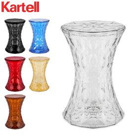 Kartell (カルテル) EU正規品 ストーン STONE 8800 スツール 椅子 チェア あす楽