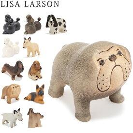 リサラーソン 置物 ケンネル 17.5 x 12.7 cm 175 × 127mm 動物 オブジェ 北欧 インテリア アンティーク LisaLarson Kennel あす楽