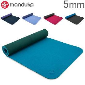 【あす楽】マンドゥカ MANDUKA ヨガマット 5mm BEGIN ヨガマット 軽量 ビギナー Begin Mat ピラティス ホットヨガ ストレッチ【5%還元】