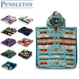 【あす楽】 ペンドルトン Pendleton フード付きタオル 子供用 キッズ コットン 100% XB243 Jacquard Hooded Towels タオル お風呂上がり プール【5%還元】
