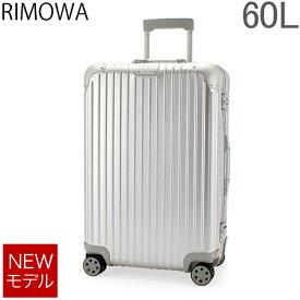 リモワ RIMOWA オリジナル チェックイン M 60L 4輪 スーツケース キャリーケース キャリーバッグ 92563004 Original Check-In M 旧 トパーズ 【NEWモデル】 5%還元 あす楽