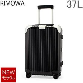 【お盆もあす楽】リモワ RIMOWA ハイブリッド キャビン 37L スーツケース キャリーケース キャリーバッグ 88353624 Hybrid Cabin 旧 リンボ 【NEWモデル】 あす楽