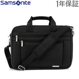 サムソナイト SAMSONITE クラシックビジネス ブリーフケース PFT/TSA 2 パーフェクトフィット ブラック 48176-1041 ビジネスバッグ パソコン あす楽