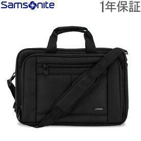サムソナイト SAMSONITE クラシックビジネス Classic Business 3 ブリーフケース 15.6インチ ブラック 43270-1041 ビジネスバッグ パソコン あす楽