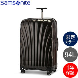 【あす楽】【1年保証】 サムソナイト Samsonite コスモライト リミテッド エディション スピナー 75cm 94L 軽量 スーツケース 129445.0 Iridescent Cosmolite Limited Edition SPINNER 75/28【5%還元】