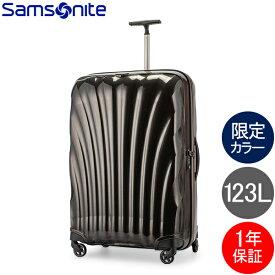 【あす楽】 【1年保証】 サムソナイト Samsonite コスモライト リミテッド エディション スピナー 81cm 123L 軽量 スーツケース 129447 Iridescent Cosmolite Limited Edition SPINNER 81/30