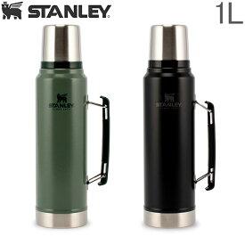 Stanley スタンレー Classic Vacuum Bottle 真空断熱ステンレスボトル 1L 水筒 ステンレス水筒 あす楽