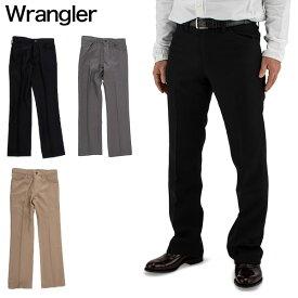 【5%OFFクーポン 10/20 23:59迄】ラングラー Wrangler ランチャーパンツ 00082 WRANCHER DRESS JEANS メンズ ドレス ブーツカット カジュアル ズボン スラックス 着心地 あす楽