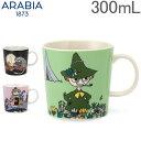 アラビア Arabia ムーミン マグ 300mL マグカップ 北欧 食器 フィンランド Moomin Mugs おしゃれ かわいい 贈り物 プレゼント ギフト あす楽