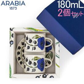 アラビア Arabia パラティッシ コーヒーカップ & ソーサー セット 180mL 2個セット Paratiisi 2pc Cup & Saucer 1050706 / 6411801006766 クリスマス あす楽