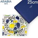 アラビア Arabia パラティッシ オーバルプレート 25cm Paratiisi Plate Oval 1050707 / 6411801006773 皿 食器 磁器 …