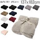 ベアフットドリームス Barefoot Dreams ブランケット 137×182cm コージーシック スロー 503 Blankets Cozy Chic Thro…