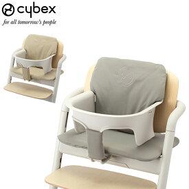 サイベックス Cybex 専用マット レモハイチェアーコンフォートインレイ 椅子 ベビーチェア クッション ハイチェア 出産祝い プレゼント あす楽
