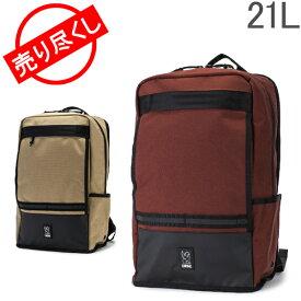 【あす楽】赤字売切り価格 クローム Chrome バックパック リュック 21L ホンドー BG-219 Hondo Backpacks メンズ レディース 通勤 通学 バッグ デイパック クリアランス【5%還元】
