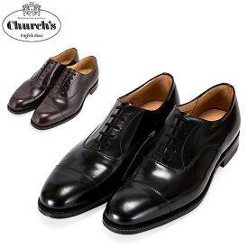 チャーチ Church's コンサル Consul 173 レザーソール ストレートチップ ポリッシュド バインダー メンズ 革靴 EEB003 Polished Binder あす楽