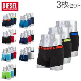 ディーゼル DIESEL ボクサーパンツ 3枚セット メンズ 下着 おしゃれ ボクサーブリーフ Boxer 3Pack 無地 ブランド ロゴ シンプル【あす楽】
