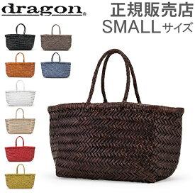 ドラゴンディフュージョン Dragon Diffusion 鞄 Sサイズ バンブートリプルジャンプ 8811 トートバッグ レディース ハンドメイド ドラゴン 5%還元 あす楽