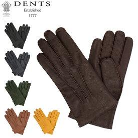 デンツ Dents 手袋 メンズ ディアスキン Cambridge レザーグローブ 上質 革 レザー 鹿革 カシミアグローブ 5-1545 Gloves あす楽
