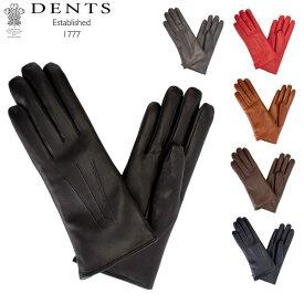デンツ Dents 手袋 レディース Ripley レザーグローブ シープスキン 上質 革 レザー 羊革 ヘアシープ グローブGloves (F) 17-1061 あす楽