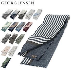 ジョージ・ジェンセン ダマスク Georg Jensen Damask 大判 キッチンタオル ティータオル 70×50 / 80×50cm リネン コットン クロス 5%還元 あす楽