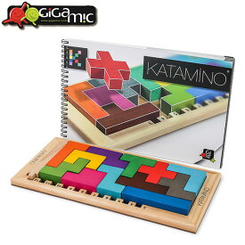 Gigamic ギガミック Katamino カタミノ 木製パズル 脳トレ 知育玩 200102/152501 ボードゲーム ラッピング対応可 送料無料 おもちゃ特集 5%還元 あす楽