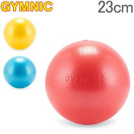 ギムニク Gymnic バランスボール 23cm ソフトギムニク 95.09 Softgym Over 小さい ヨガボール 体幹 バランス トレーニング エクササイズ あす楽