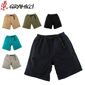 グラミチ Gramicci ショートパンツ グラミチショーツ 8117-56J G-SHORTS メンズ ナローパンツ 短パン 半ズボン ショーツ 人気 おしゃれ 5%還元 あす楽