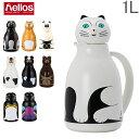 ヘリオス Helios 魔法瓶 1L サーモキャット / サーモタイガー / サーモベア / サーモカウ / サーモバード Thermo ポッ…