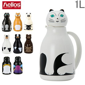 ヘリオス Helios 魔法瓶 1L サーモキャット / サーモタイガー / サーモベア / サーモカウ / サーモバード Thermo ポット 保温 キッチン 卓上ポット あす楽
