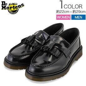 【お盆もあす楽】ドクターマーチン Dr. Martens エイドリアン タッセル ローファー Adrian R24369001 ブラック Black Icons M レディース メンズ レザー 靴 あす楽