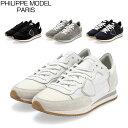 フィリップモデル パリ Philippe Model Paris スニーカー 靴 トロペ TRLU TROPEZ LOW UOMO BASIC シューズ メンズ カジュアル おしゃれ あす楽