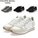 フィリップモデル パリ Philippe Model Paris スニーカー 靴 トロペ TRLU TROPEZ LOW UOMO VEAU シューズ メンズ カジュアル おしゃれ あす楽
