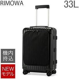 リモワ RIMOWA エッセンシャル キャビン S 33L 機内持ち込み スーツケース キャリーケース キャリーバッグ 84252634 Essential Sleeve Cabin S 旧 ボレロ 【NEWモデル】 あす楽