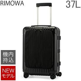 リモワ RIMOWA エッセンシャル キャビン 37L 4輪 機内持ち込み スーツケース キャリーケース キャリーバッグ 84253634 Essential Sleeve Cabin 旧 ボレロ 【NEWモデル】 あす楽