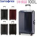 サムソナイト Samsonite スーツケース 100L 軽量 ライトボックス スピナー 75cm 79300 Lite-Box SPINNER 75/28 キ...