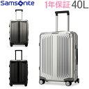 サムソナイト Samsonite スーツケース 40L ライトボックス アル スピナー 55cm 機内持ち込み 122705.0 Lite-Box Alu …