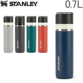 スタンレー Stanley ゴーシリーズ セラミバック 真空ボトル 0.7L 水筒 10-03108 GO Bottle with Ceramivac ステンレスボトル 保温 保冷 あす楽