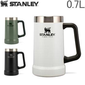 スタンレー Stanley 真空ジョッキ 0.7L タンブラー 10-02874 / 10-02874 Adventure Vacuum Stein ステンレス 保冷 保温 ビール ビアグラス あす楽
