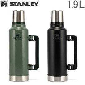 スタンレー Stanley 水筒 クラシック 真空ボトル 1.9L 10-07934 THE LEGENDARY CLASSIC BOTTLE LARGE 2.0QT ステンレス 保冷 保温 あす楽