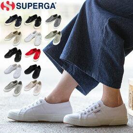 スペルガ Superga スニーカー 2750 COTU クラシック キャンバス EUモデル S000010 CLASSIC レディース メンズ キャンバススニーカー あす楽