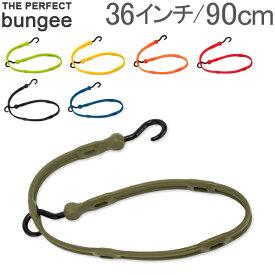 パーフェクトバンジー The Perfect Bungee アジャスタブル バンジーストラップ 36インチ / 90cm Adjust A Strap AS36 アウトドア キャンプ あす楽