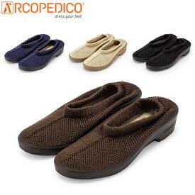 アルコペディコ Arcopedico クラシックライン ステップス コンフォートシューズ 5061030 メンズ レディース 軽量 快適 健康 外反母趾予防 あす楽