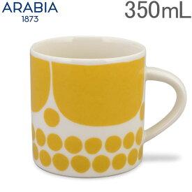 アラビア Arabia マグカップ スンヌンタイ 350mL Sunnuntai Mug 1028189 / 6411801006414 食器 磁器 Yellow White おしゃれ 北欧 キッチン