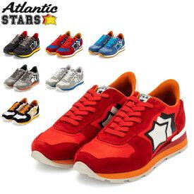 アトランティックスターズ Atlantic Stars スニーカー メンズ ANTARES アンタレス シューズ 靴 イタリア ランニングシューズ あす楽
