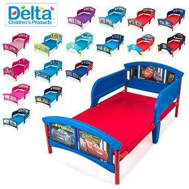 【GWもあす楽】デルタ Delta 子供用 ベッド トドラーベッド Toddle Bed 組み立て式 幼児用 インテリア キャラクター キッズ ディズニー プリンセス カーズ あす楽
