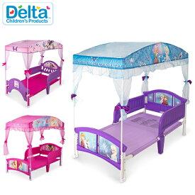 デルタ DELTA 子供用ベッド キャノピー付 CANOPY BED 子ども用 キッズ 子供部屋 天蓋 ベッド インテリア 家具 あす楽